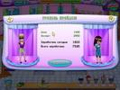 Скриншот Модная Лихорадка