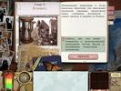 Скриншот Бюро Кладоискателей