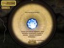 Скриншот Зенерчи