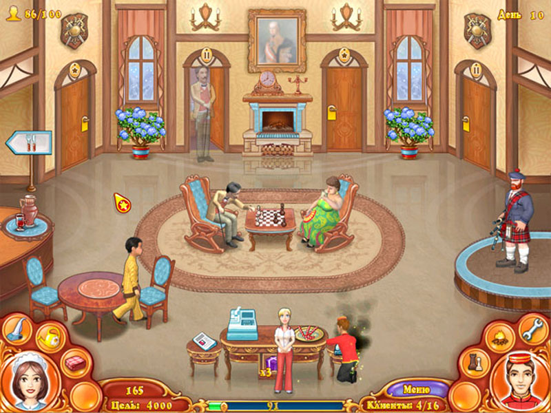 соскучившись дому игры про отель и гостиницы билет