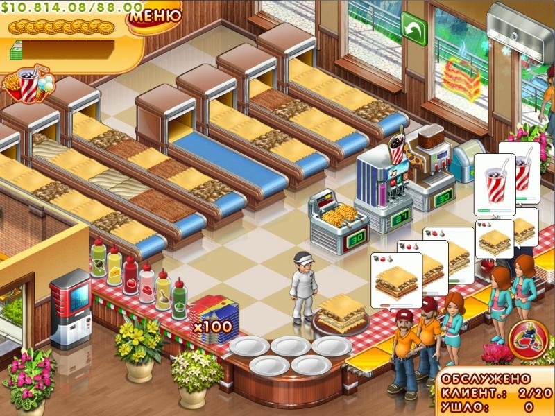 скачать игру мастер бургер 1 через торрент бесплатно на компьютер - фото 6