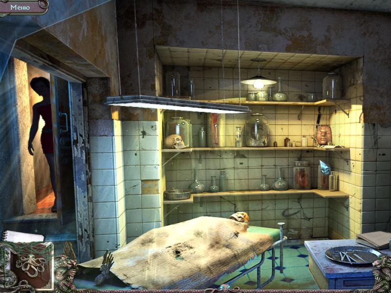 Гиблые земли Бессонница скачать игру бесплатно полная версия на компьютер