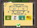 Скриншот Пазл Бум