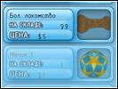Скриншот Мой Щенок
