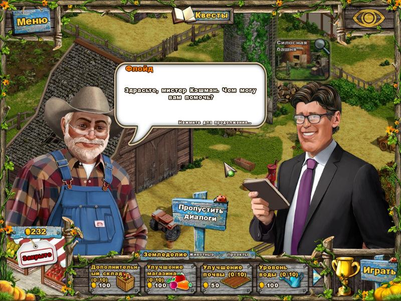 Скачать игры бесплатно, играть в бесплатные игры онлайн, полные.