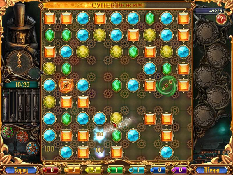 игры онлайн играть бесплатно скачать