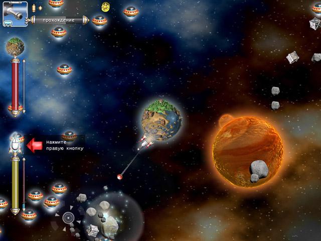 Скачать игру планета онлайнi скачать игру pc через торент gta sa онлайн