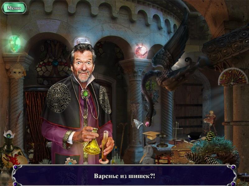Скачать игру академия магии 2 без онлайн life is feudal mmo хроники