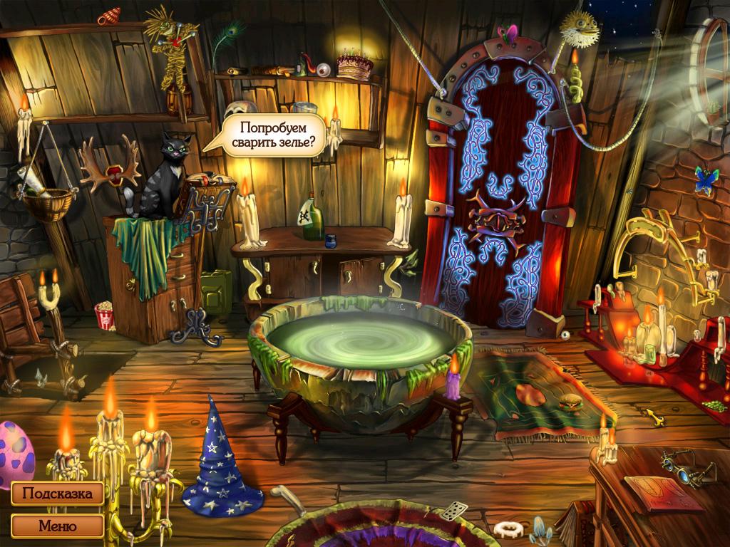 Скачать игру призрачный бар бесплатно жанра бизнес.